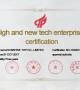 Certificação National Hi-Tech Enterprises