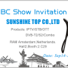 معرض IBC التجاري