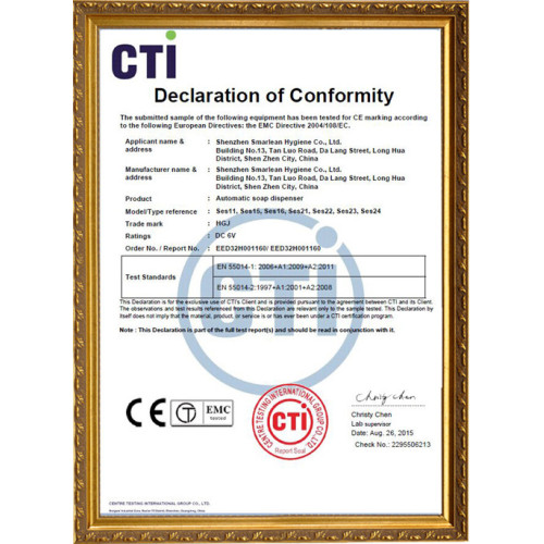 CE certificate for Sensor soap dispenser