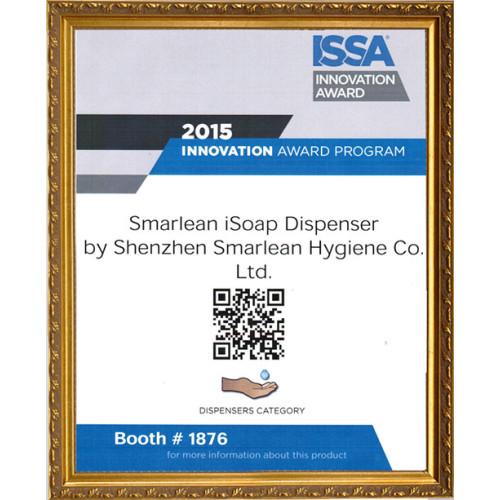ISSA Innovation Award