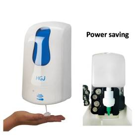 Power saving wall mounted automatic soap dispenser