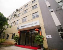 Shenzhen Smarlean Hygiene Co., Ltd.