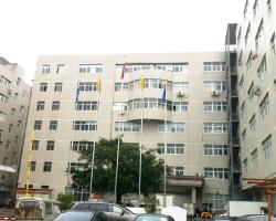 Shangjing Rectifier  Co., LTD