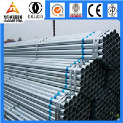 q235  pre-galvanized steel pipe