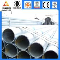 hot dipped galvanized steel pipe round