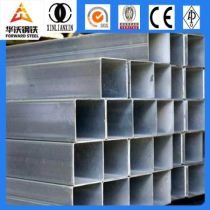 Hot dipped galvanized steel pipe/GI square steel pipe building material