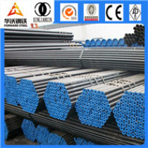 seamless carbon steel tube manufacture