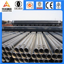 API 5L ×60 seamless pipe/API 5L ×52 seamless pipe