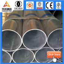 galvanized carbon steel pipe specifications