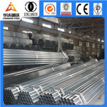 2.5 inch pre-galvanized welded steel pipe