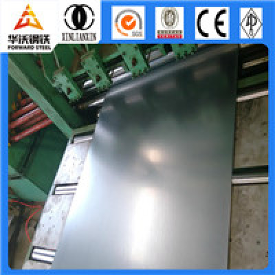 cold rolled steel coil/sheet price list munufactory