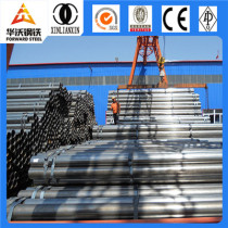 Forward Steel Q235B carbon steel for construction material