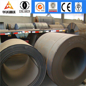 Hot sales SS400 SPHC HRC , Hot Rolled Steel Coils SS400