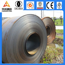 Various High Quality Hot Rolled Steel Coils