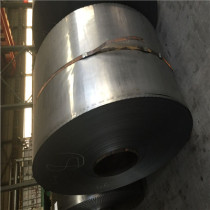 Galvanized Hot Rolled Steel Coil