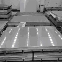 20mm thick cold rolled steel plate prices