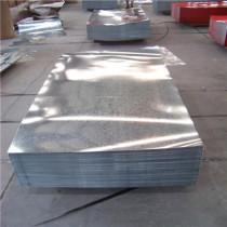 price cold rolled carbon steel plate 2mm