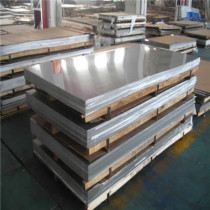 cold rolled spcc material specification steel plate price