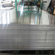 hardened cold rolled steel plate