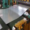 sus 304 stainless steel plate price per kg