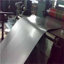 cold rolled grain oriented electrical steel plate