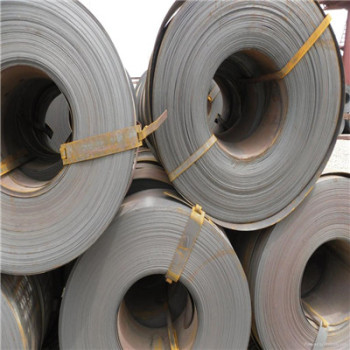 hot rolled coil steel price
