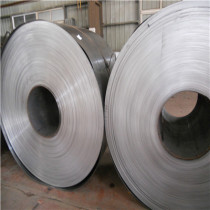 sphc hot rolled steel strips / coil
