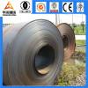 hrc steel coil
