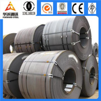 Hrc / hot rolled steel coil price
