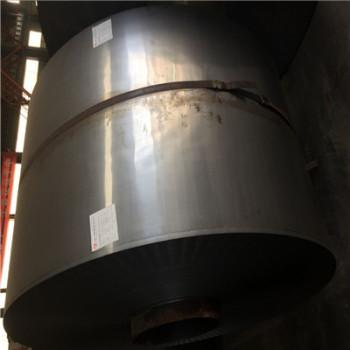 New design prime hot rolled steel sheet steel coil