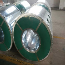 cold rolled zinc coated corrugated galvanized steel sheet /coil