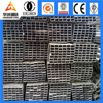 Square hollow tube hollow section price