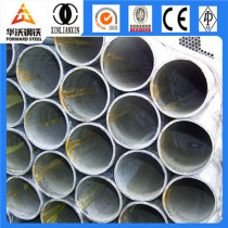 bs1387 class b galvanized steel pipe 48.3/48.6mm scaffolding tube