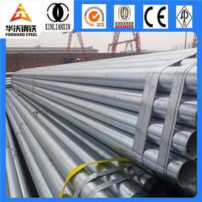 48mm steel pipe galvanized steel pipe price list