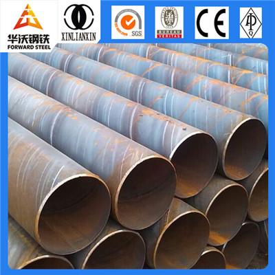 Forward DIN EN API 5L SSAW STEEL TUBE