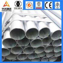 scafold 1.5 inch steel pipe