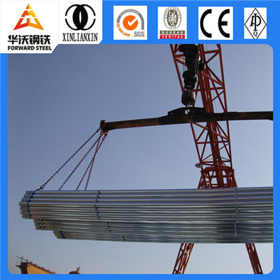 scafolding erw pipe&hollow section tube