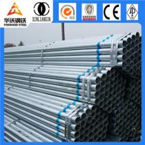 48.3mm gi steel pipe