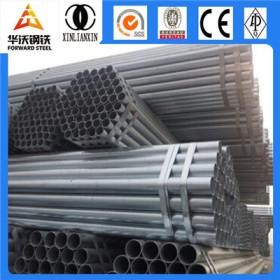 FORWARD STEEL BS1387 water pipe 48.3mm scaffold galvanized steel tube