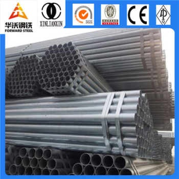 FORWARD STEEL BS1387 water pipe 48.3mm scaffold galvanized steel tube