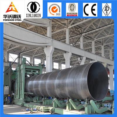 Foward large diameter SSAW spiral welded steel tube