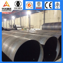 large diamter 32 inch ssaw spiral welded steel tube