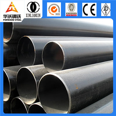 API 5L seamless steel pipe manufacturer in China