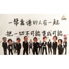 2017 Happy New Year by Tinajin Forward Team