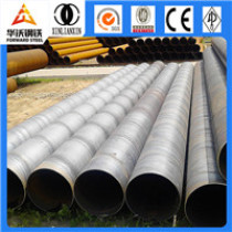 FORWARD STEEL API5L X42,X46,X52 Spiral Steel Pipe Used in oil and Gas Line