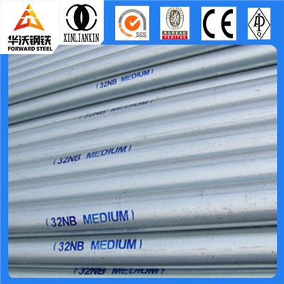 Forward Steel China tianjin forward hot dip galvanized steel pipe for sale