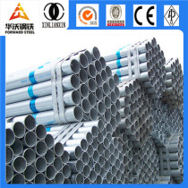 FORWARD STEEL ERW HOT DIPPED GALVANIZED STEEL PIPES