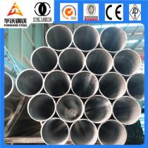 Forward Steel schedule 80 ERW Hot dip galvanized steel pipe price