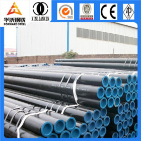 DIN 1629 ST37 seamless steel pipe price