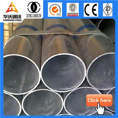 4 inch galvanized steel pipe